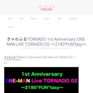 """きゃわふるTORNADO 1st Anniversary ONE-MAN LIVE TORNADO 02 〜2190″FUN""""tasy〜"""