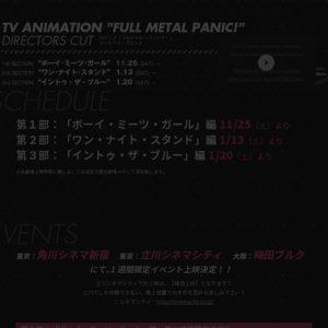 「フルメタル・パニック!」ディレクターズカット版 第1部:「ボーイ・ミーツ・ガール」編 舞台挨拶