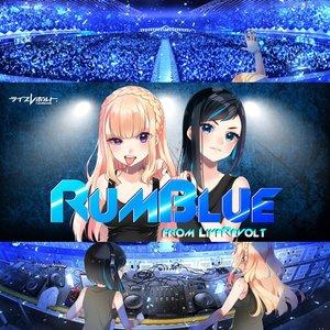 Rumblue from LiveRevolt「激情BLUEFUTURE/アオクナレ」リリース記念ミニライブ&特典会 とらのあな