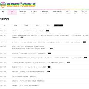 ニコニコ動画「ニコ生☆音楽王」握手会