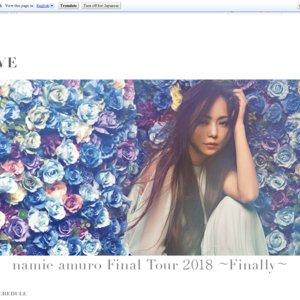 namie amuro Final Tour 2018 ~Finally~ 北海道公演