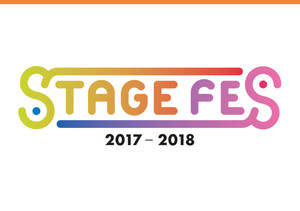 STAGE FES 2017 第一部