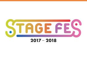 STAGE FES 2017 第二部