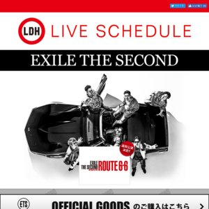 """EXILE THE SECOND LIVE TOUR 2017-2018 """"ROUTE 6・6"""" 大阪公演2日目【追加】"""