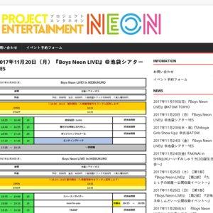 Boys Neon LIVE!【第2部】(2017/11/20)