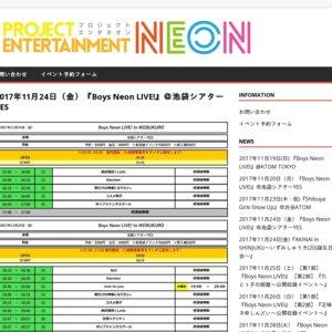 Boys Neon LIVE!【第2部】(2017/11/24)