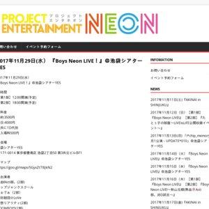 Boys Neon LIVE!【第2部】(2017/11/29)