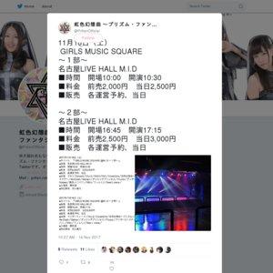 GIRS MUSIC SQUARE@M.I.D~1部~