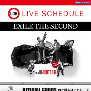 "EXILE THE SECOND LIVE TOUR 2017-2018 ""ROUTE 6・6"" 福岡公演1日目【追加】"
