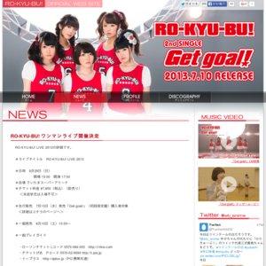 RO-KYU-BU! LIVE 2013 -FINAL GAME-