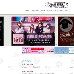 "SILENT SIREN LIVE TOUR 2018 〜""Girls will be Bears""TOUR〜 帯広"