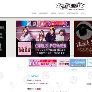 """SILENT SIREN LIVE TOUR 2018 〜""""Girls will be Bears""""TOUR〜 山形"""