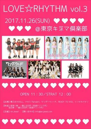 LOVE☆RHYTHM vol.3@東京キネマ倶楽部