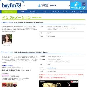 bayfm × LaLaport TOKYO-BAY MUSIC JAM Christmas Live!