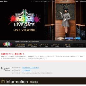 NANA MIZUKI LIVE GATE 2018 LIVE VIEWING