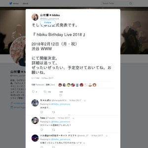 hibiku Birthday Live 2018〜ハジマリの合図〜
