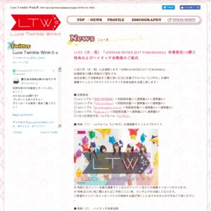 「ANIMAX MUSIX 2017 YOKOHAMA」会場限定CD購入特典ハイタッチ会