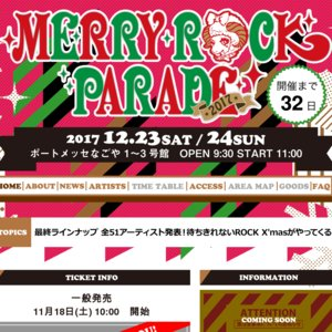 MERRY ROCK PARADE 2017 二日目