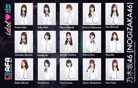C3 AFA Singapore 2017 1日目 Special Showcase: 乃木坂46 (NOGIZAKA46) Special Stage (Main Stage)