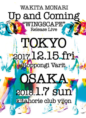"Up and Coming ""WINGSCAPE"" Release Party!! @Osaka"