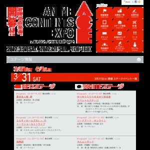 アニメコンテンツエキスポ2012 WHITEステージ Program8 「DOGDAYS」トークショー