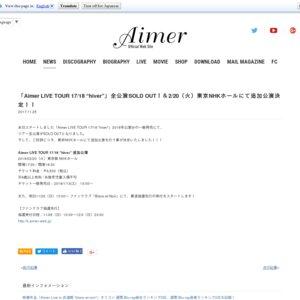 """Aimer LIVE TOUR 17/18 """"hiver"""" 東京追加公演"""