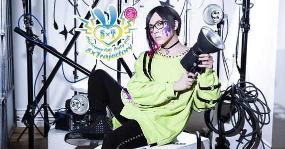 蒼井翔太オフィシャルファンクラブ「A☆happy lab.」ファンクラブイベント2018 『A☆happy lab. Party 2018 ~5×Trajectory~』