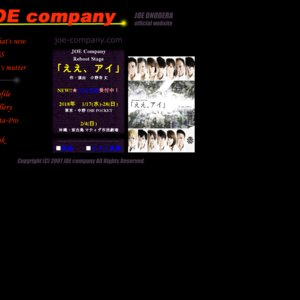 JOE Company Reboot Stage 「ええ、アイ」 1月18日 19:30