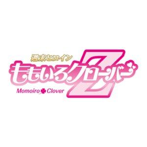 ニッポン放送 ももいろクローバーZ ももクロくらぶ ×○×○ ~バレンタイン DE NIGHT だぁ~Z!2018「表」