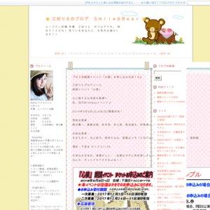 三好りえプロデュース 朗読イベント「心接」 3月4日 12:00公演