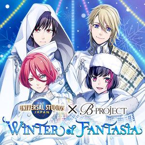 USJ×B-PROJECTコラボイベント『WINTER of FANTASIA』~1st NIGHT~