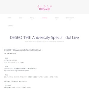 DESEO 19th Aniversaly Special Idol Live