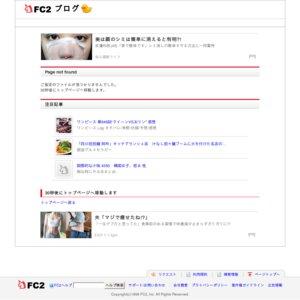11/30 アップアップガールズ(仮) ニューシングル「上々ド根性/Be a Girl」発売記念イベント @TSUTAYA IKEBUKURO AKビル店
