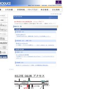 第39回 81LIVE SALON 『~声瞬~ クリスマスは貴方と… vol.3 produce by motokichi』(12月24日/昼の部)