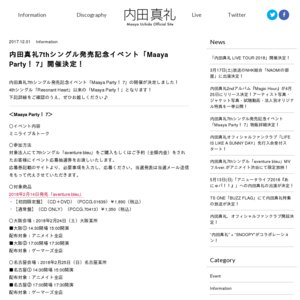 Maaya Party! 7(大阪2回目)