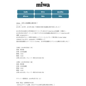 "miwa live at 武道館 ""We are the light ~38/39DAY~"" 2日目"
