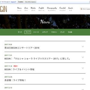 第22回BEGINコンサートツアー2018 岡山・岡山市民会館