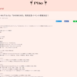 Pile 4thアルバム「タイトル未定」発売記念イベント ゲーマーズなんば店