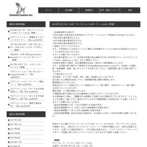 りーでぃんぐ☆ぱーてぃーvol.2 1/14 12:00(A)