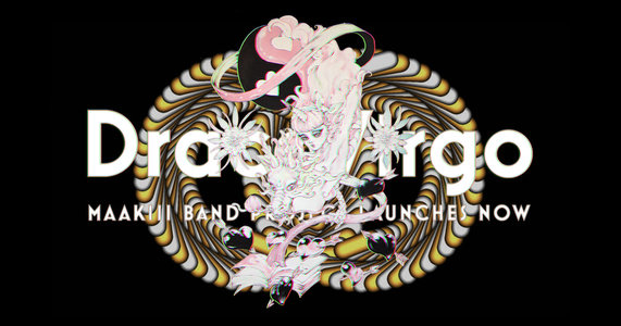 "DracoVirgo 1st LIVE TOUR ""Opportunity"" 東京"