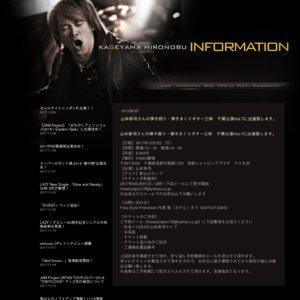 山本恭司さんの弾き語り・弾きまくりギター三昧 千葉公演Vol.7