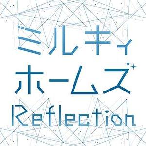 ミルキィホームズニューシングル「Reflection」発売記念イベント 3回目 (ゲーマーズ・きゃにめ)