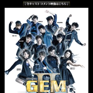 SHOW HOUSE 『GEM CLUBII』4/2 14:00
