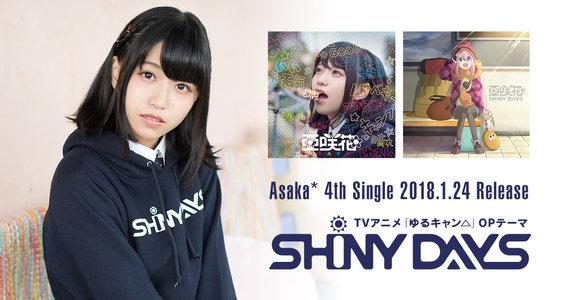 亜咲花「SHINY DAYS」リリース記念イベント お渡し会 タワーレコード新宿