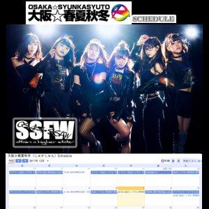 2ndシングル「SPARK!」発売記念イベント@ららぽーと豊洲 2部