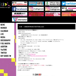 I-DREAM MUSIC FESTIVAL vol.4