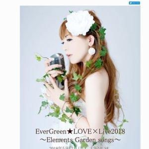 EverGreen★LOVE×Live2018 ~Elements Garden songs~ 大阪公演
