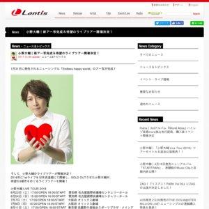 小野大輔 Live Tour 2018「DREAM Journey」大阪公演 2日目