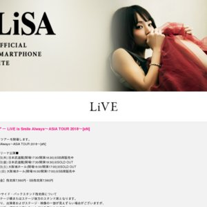 LiVE is Smile Always~ASiA TOUR 2018~[eN] TAiPEi