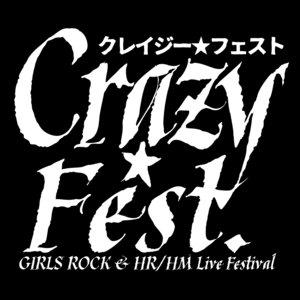 Crazy☆Fest Extra